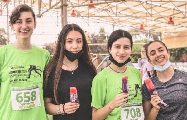"""ספורטאי טביב בתחרות """"ריצת קורונהאאוט"""" בשישי האחרון"""