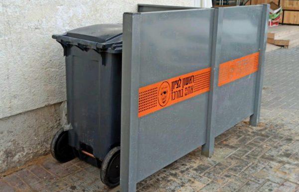 עיריית ראשון לציון מקדמת פרויקט של מסתורי פחים ברחבי העיר למראה אסתטי ונקי