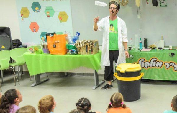 """קייטנות מדע ו""""סאמר סקול"""" יפתחו בבתי הספר ובמרכזי הקהילה ב-25.7 וימשכו שבועיים עם אנגלית באופן חוויתי וניסויים מדליקים מעולם המדע"""