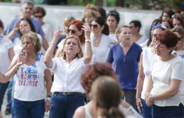 ריקודי עם-המסורת חוזרת לרחבת עיריית ראשון לציון בהנחיית המרקיד גיל בן הרוש