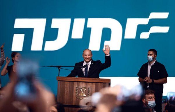 ראש ממשלת ישראל נפתלי בנט, חברי הכנסת ושרי מפלגת ימינה הגיעו לראשון לציון, בכדי לחגוג את הקמת הממשלה