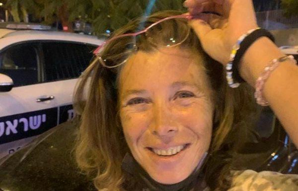 משטרת ישראל מבקשת את עזרת הציבור באיתור הנעדרת יעל לברן בת 53 מראשון לציון.