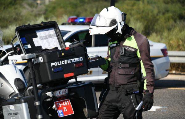 """סופשבוע של פעילות אכיפה: שוטרי משטרת התנועה רשמו 3076 דו""""חות לנהגים בגין עבירות מסוכנות"""