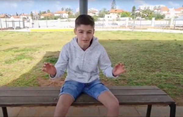 תלמידי ראשון לציון מפגינים את האנגלית שלהם בסרטונים ביוטיוב ומפיצים מסרים חינוכיים וערכיים לעולם.