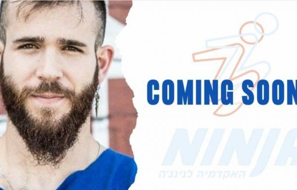 """ראשון לציון עיר הנינג'ות! בקרוב פתיחת ה""""אקדמיה לנינג'ה"""" הגדולה בישראל בניהולו המקצועי של גיל מרנץ'"""